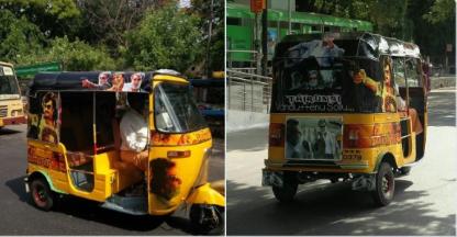 kabali-free-auto-rides